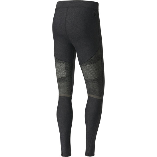 adidas Ultra Knit Tights Men bei fahrrad.de Online