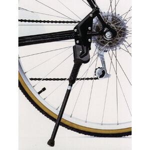 Hebie Fox S Hinterbauständer 26-28 Zoll bei fahrrad.de Online
