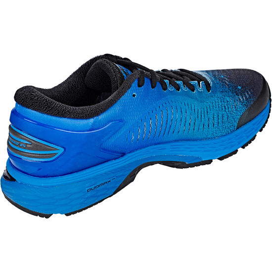asics Gel-Kayano 25 SP Shoes Men bei fahrrad.de Online