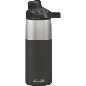 CamelBak Chute Mag Vacuum Insulated Stainless Bottle 600ml jet bei fahrrad.de Online