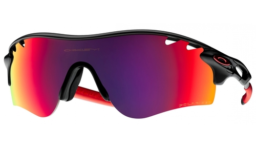 Oakley Radarlock Brille