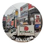 Magalog LP Header